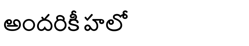 Preview of Annamayya Bold
