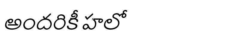 Preview of Annamayya Italic