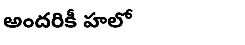 Preview of Noto Sans Telugu UI Bold